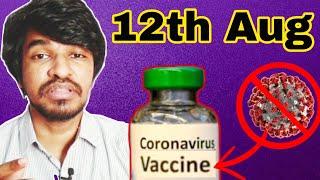 World's First Coronavirus Vaccine Launch | Tamil | Madan Gowri | MG