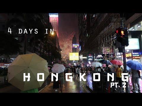 HONG KONG 2017: Lantau Island