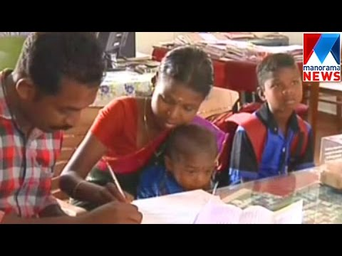 New life for Tribal school students  | Manorama News