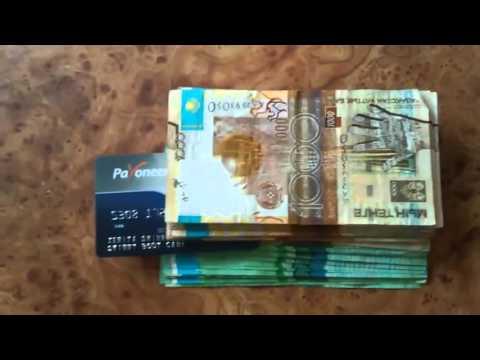 money- - ДЕНЕЖНЫЙ ТРЕНАЖЕР