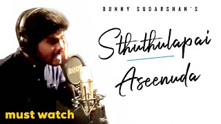 Sthuthulapai Aaseenuda || Bunny Sudarshan || Latest New Telugu Christian Songs 2016