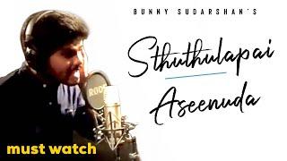 Sthuthulapai Aaseenuda || Bunny Sudarshan || Latest New Telugu Christian Songs 2016
