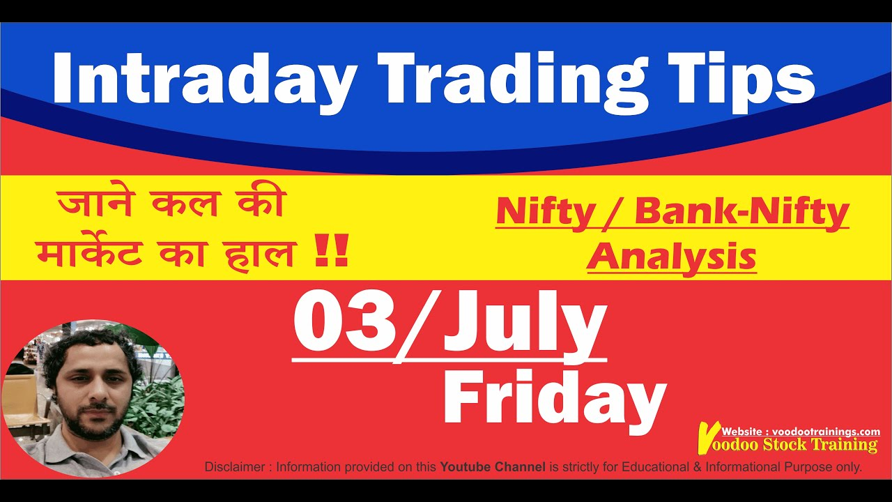 Best Intraday Stocks for 03 July | Free Intraday Live Trading Tips | Nifty & Bank Nifty Tips