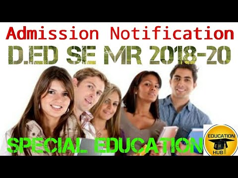 D.Ed Special Education | Admission Notification | Learn With Educational Hub | Subscribe & Share