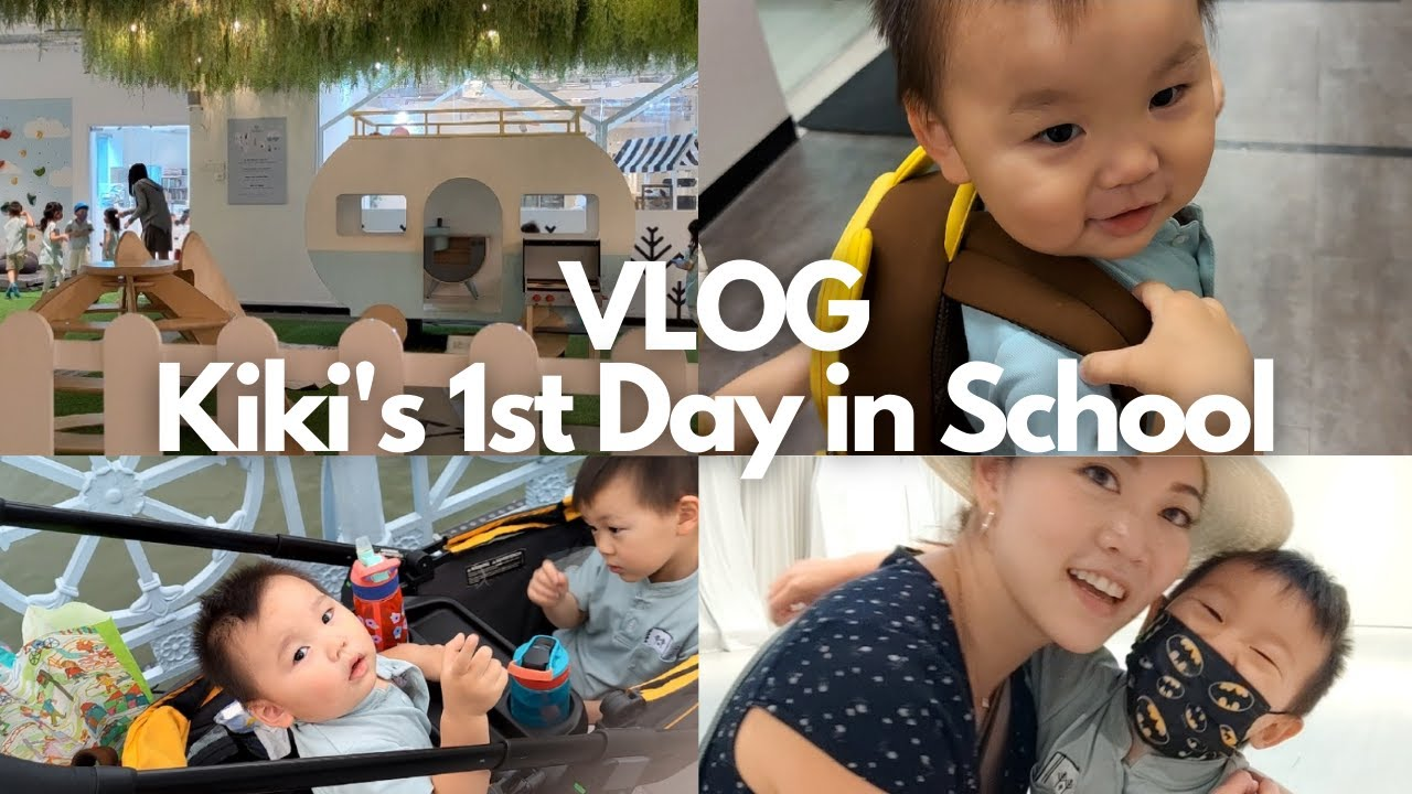 疗愈Vlog: Kiki上学了😭!+参观新加坡创新幼儿园/ Kiki's first full day in school+ School Tour/Trehaus (蒙特梭利 coworking)