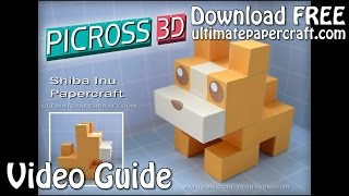 Picross 3D - Shiba Inu Dog Papercraft Video Guide