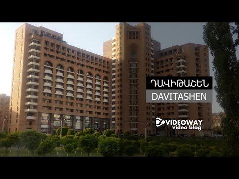 Երևան. Դավիթաշեն / Yerevan: Davitashen 03.06.2018