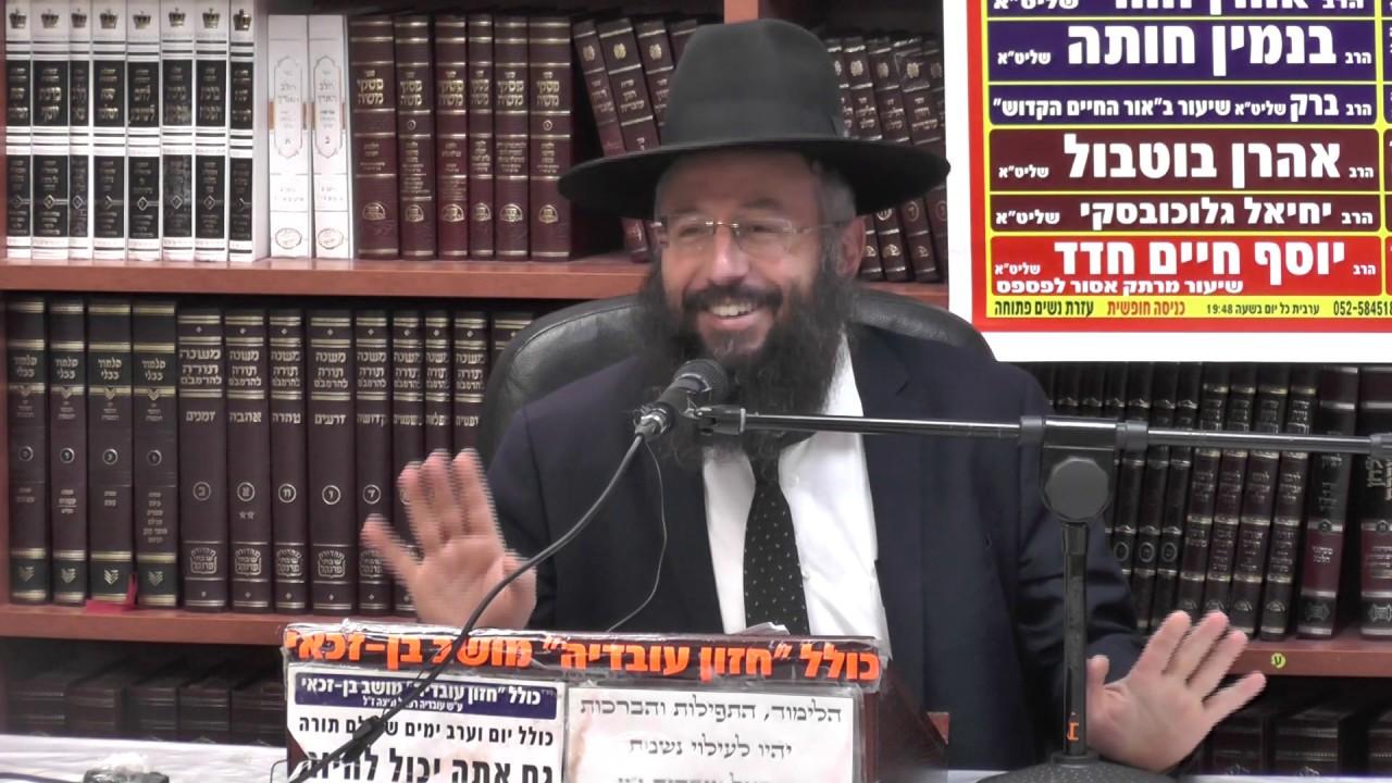 הרב בנימין חותה :ראש השנה -  הלכות  ומנהגים .