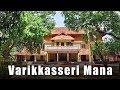Varikkassery Mana | Illam | 100 years old Houses | Ashta griha | Kerala tourism