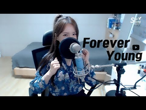 BLACKPINK(블랙핑크) - 'Forever Young' COVER by 새송