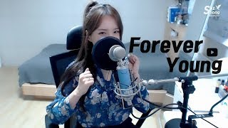 Download BLACKPINK(블랙핑크) - 'Forever Young' COVER by 새송|SAESONG