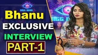 Bigg Boss 2 Contestent Bhanu Exclusive Interview after Elimination | ABN Telugu