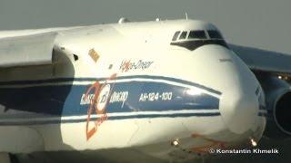 Ан-124 покидает МАКС 2011 An-124 leaves MAKS 2011(, 2011-10-11T21:05:23.000Z)