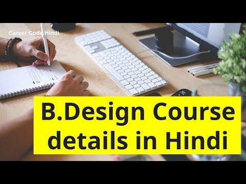B.Design course details in Hindi