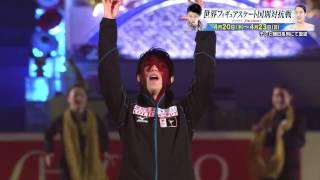 『世界フィギュアスケート国別対抗戦2017』 4月20日(木)~4月23日(日) 4...