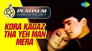 Platinum song of the day | Kora Kagaz Tha Yeh Man Mera | कोरा कागज़ था | 21st July | Kishore Kumar