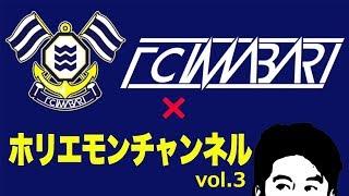 01:40 経営者としての岡田武史さんの苦悩 04:12 サッカーチームとお金 0...
