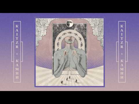 KAITZR and Камни Split EP Teaser