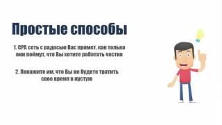 Долгожданный курс Бурж CPA — Приват тема от Андрея Золотарёва  Лекция № 3