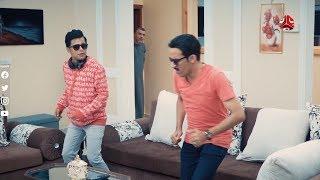 شاهد رقص محمد قحطان على اغنية جريني و شاروخان | دار مادار