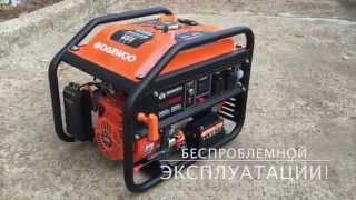 Однофазный бензиновый генератор Daewoo GDA 3300Е смотреть