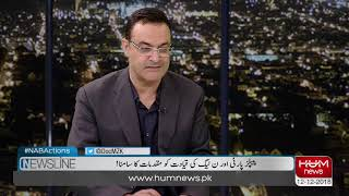 PMLN had filed cases against PPP & vice versa, Noor Alam Khan PTI