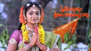 Vasavi Kanyaka Parameshwari Charitra Movie Trailer 1 || Suman, Ramya Krishna || Sri Balaji Video