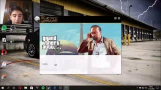 GTA 5 Te Dosya Bütünlüğü Doğrulama