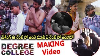 Degree College Movie Making Video I Silver Screen