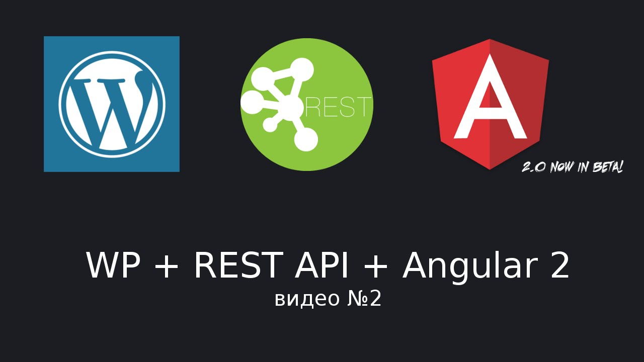 wordpress rest api angular 2 02 youtube