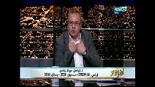 بالفيديو.. جابر القرموطي يهاجم قناة النهار على الهواء | المصري اليوم