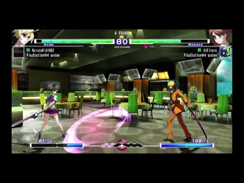 Under Night Inbirth Exe:Late ( ST) Player lobby  