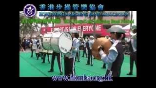 2012HKMBFestival~APACHE~保良局馬錦明
