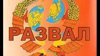 Лицедеи Апокалипсиса в СССР.  Доклад Лобова В.М.  2016.04.29(«Золотой ковчег