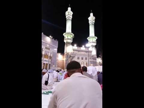 Makkah Fajr Adhan | Islam Call to Prayer | Heart Softening | Mecca 2014