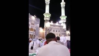 Makkah Fajr Adhan | Islam Call to Prayer | Heart Softening | Mecca 2014