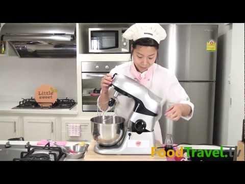 เรด เวลเว็ท คัพเค้ก Red Velvet Cupcake