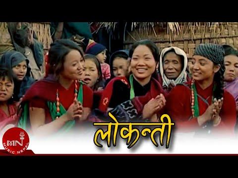 Nepali Movie – Modyalni (Magar film)