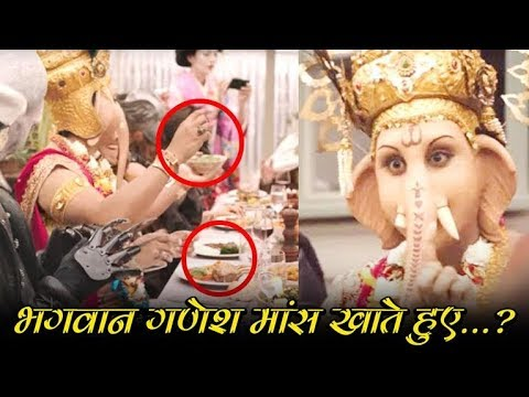 OMG: Lord Ganesha Eating LAMB MEAT in an Ad!