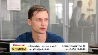 Личные финансы 211 Интервью успешного частного трейдера Павла Бабина
