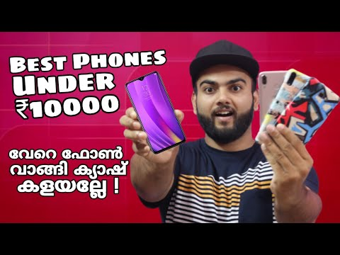 TOP 5 BEST MOBILE PHONES UNDER ₹10000 BUDGET ⚡️⚡️⚡️ January 2020