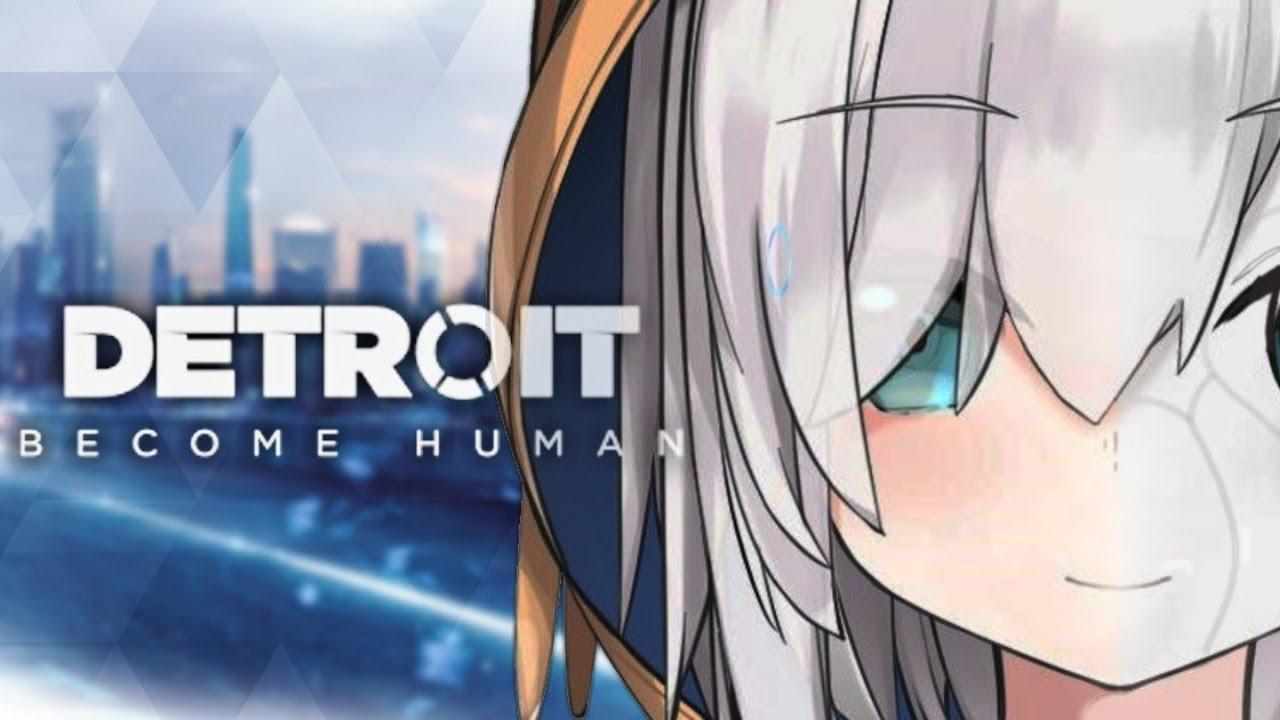 #02【Detroit: Become Human】それも人生【アルス・アルマル/にじさんじ】
