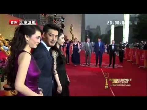 4th Beijing International Film Festival Rewards Ceremony