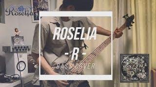【Roselia】R (Full ver) - ベース弾いてみた -【BanG Dream!】