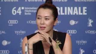 Wu Ren Qu | Press Conference Highlights | Berlinale 2014