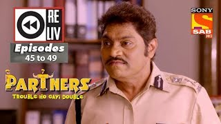 Weekly Reliv - Partners trouble ho gayi double - 29th Jan  to 2nd Feb 2018 - Episode 45 to 49