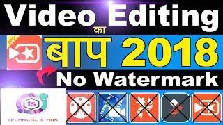 //2018 Video Editing ka BAAP!!!!//Best Video Editor Mobile App 2018//Technical Stark//