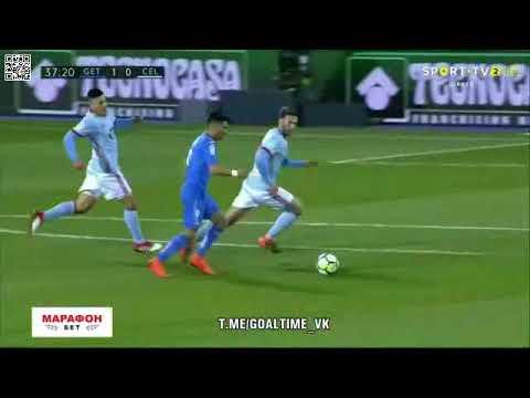 Getafe-Celta Vigo 3-0 Highlights