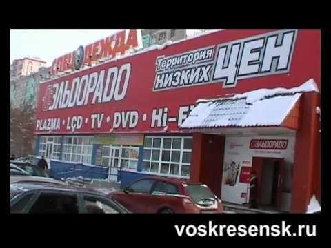 "Магазин ""Эльдорадо"""