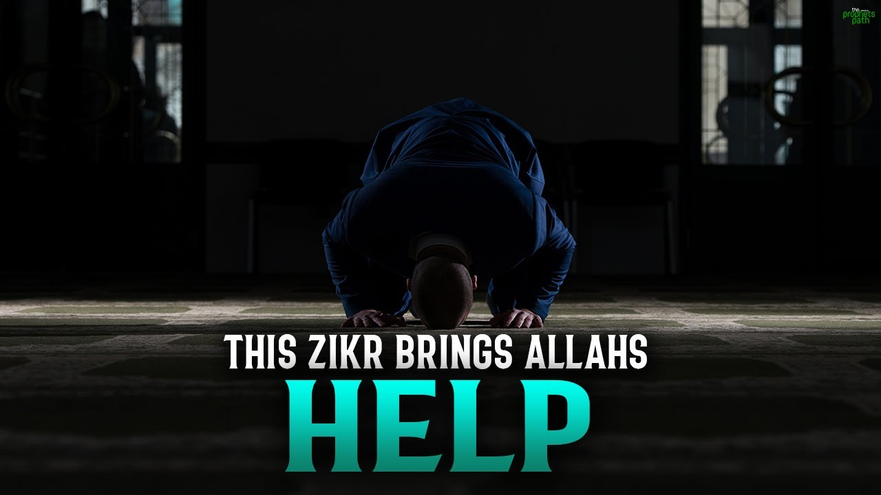 A VERY POWERFUL ZIKR THAT WILL BRING ALLAH'S SPECIAL HELP
